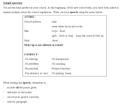 pmr writing tips  brainstorming for ideas  teacher nuhas  for pmr paper section a students are required to write an essay based on a series of pictures or notes