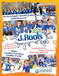 school forms flyers j roots jewish school sunday school flyer