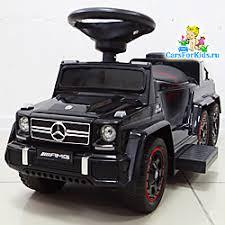 Двухместный детский <b>электромобиль</b> Mercedes Benz G63 6x6 ...