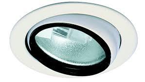 98423 <b>Светильник</b> мебельный поворотный, белый, 3х20W