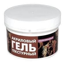 <b>Акриловый текстурный гель Lomond</b> Полуглянцевый, 250 мл (арт ...