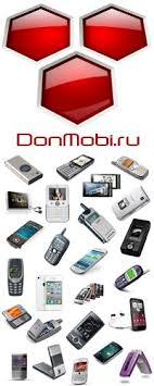 Телефоны б/у • Мобильные бу | ВКонтакте