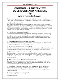 skyrim dark elf character ibps bank interview questions uamp common accounting interview questions and answers interview questions and answers
