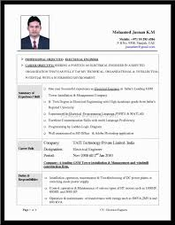 resume templates electrical engineering cv example alexa electrical engineering cv example alexa resume throughout 79 astounding cv templates word