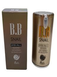 Ekel ВВ <b>крем</b> с экстрактом улитки для лица <b>SNAIL</b> PUMP <b>BB</b> ...