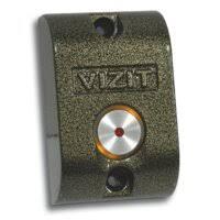 <b>Кнопка VIZIT EXIT 300М</b>