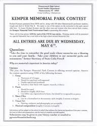 annual richard kemper memorial contest contest description