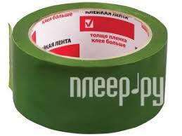 Купить <b>Клейкая лента Brauberg 48mm</b> x 66m Green 440073 по ...
