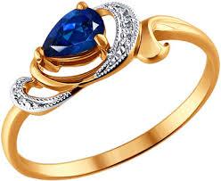 Золотое <b>кольцо SOKOLOV</b> 2010722_s с сапфиром, бриллиантами