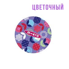 Аксессуары для самокатов <b>Micro</b> (Микро) Шлемы <b>Micro</b>, Защита ...