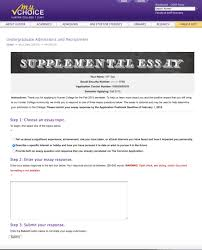 fall supplemental essay initiative hunter hub supplemental essay portal on hobsons vip