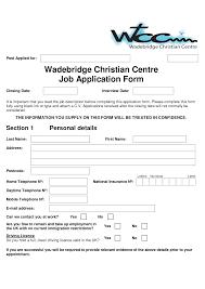 funny quotes job application quotesgram follow us