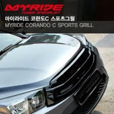 MYRIDE[마이라이드] - 믿을수 있는 쇼핑몰 - 카자몰