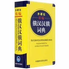2PCS/LOT <b>Chinese English exercise book</b> students workbook ...