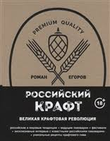 <b>Егоров Р</b>.   Купить книги автора в интернет-магазине «Читай-город