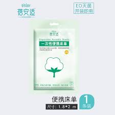 Disposable sheet 1.8*2m <b>1pcs</b> - Online shopping with great chinese ...