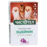 Купить ошейники в Красноярске, сравнить цены на ошейники в ...