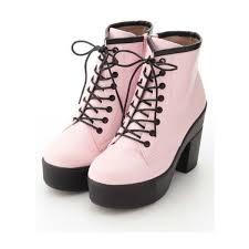 Misaki, Future <b>Punk</b> Trend Spotter   Spot Pop Fashion liked on ...