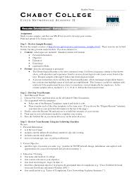 college resume template word college resume  resume template word drake 1000