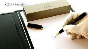 S0850450 <b>Ручка</b>-<b>роллер Parker</b> (<b>Паркер</b>) Urban Muted Black GT ...