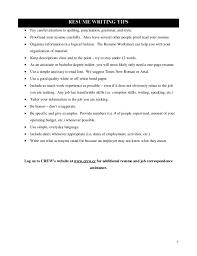 resume high school FAMU Online