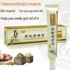Powerful Chinese Medicine <b>HuaTuo Hemorrhoids Cream</b> Anus ...