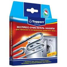 <b>Аксессуар</b> для стиральных машин Topperr 3203 <b>экспресс</b> ...