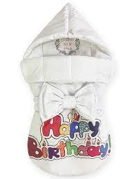 """<b>Конверт</b> на выписку """"<b>Happy</b> Birthday"""" <b>CherryMom</b> 8021292 в ..."""