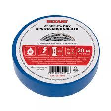 <b>Изолента</b> профессиональная <b>0.18</b> х 19 мм х 20м синяя <b>REXANT</b> ...