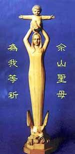 journée de prière pour l'Eglise en Chine proposée par le Pape François Images?q=tbn:ANd9GcT9XTs6Qmd8Fze9yHul_2a-jmzkxGz8FLPcQbzXDA1xTte8hyNe