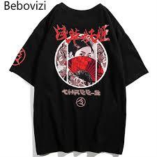 <b>Bebovizi</b> Summer Japanese Ukiyo E Geisha <b>Hip Hop</b> T Shirt Hipster ...