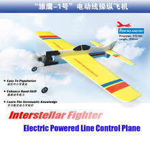 Бесплатная доставка, самолет с электроприводом для ...