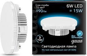 "<b>Лампочка Gauss</b> Лампа светодиодная Gauss ""LED"", <b>GX53</b>, 6W ..."