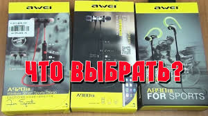 <b>AWEI A980BL</b> - Какие Bluetooth <b>наушники</b> выбрать? - YouTube