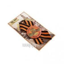Купить <b>Медаль победы Эврика</b> 9 мая 98823 по низкой цене в ...