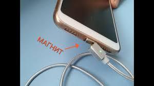 Магнитный кабель для телефона Micro <b>USB magnetic</b> cable ...