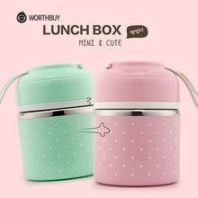 <b>stainless steel</b> lunch <b>box</b>