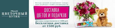 Цветочный бутик Глобус - Цветы и букеты в Кирове | ВКонтакте