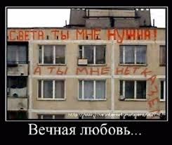 """""""Русские и украинцы - это один народ. Мы сделаем все для нормализации отношений"""", - Путин на концерте, посвященном оккупации Крыма - Цензор.НЕТ 3232"""
