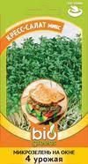 <b>Микрозелень Кресс</b>-<b>салат микс</b> 5 г серия bio greens - ГАВРИШ ГК