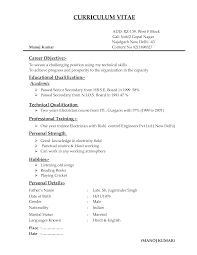 example cv career objective resume maker create professional example cv career objective personal skills resume financial controller resume sample happytom co