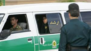 Image result for iran dress police