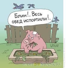 """Сторонники Саакашвили в Грузии протестовали против переговоров властей с """"Газпромом"""" - Цензор.НЕТ 8415"""