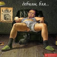 Лавров сознательно вводит в заблуждение мировое сообщество, говоря о Будапештском меморандуме, - Марчук - Цензор.НЕТ 4986