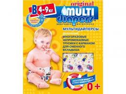 Детские товары <b>Multi diapers</b> - купить в детском интернет ...