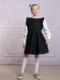 Сарафан <b>школьный Viva Baby</b> 8929968 в интернет-магазине ...