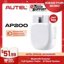 Buy <b>autel maxicom</b> and get free shipping on AliExpress