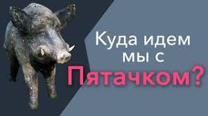 Vitaly Chernov's Videos | VK