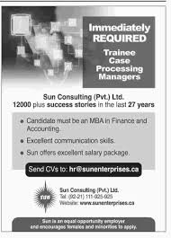 sun consulting pvt limited karachi job opportunities 2016