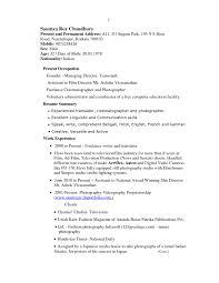 cover letter junior photographer resume junior photographer cover cover letter cover letter template for junior photographer resume filmmaking and photography samples xjunior photographer resume